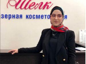 Девушка Дагестана